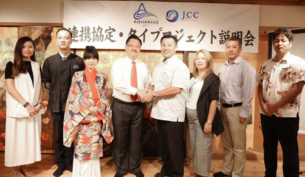 Aquarius International sign s partnership agreement with JCC Company to co-promote  exquisite products from Okinawa